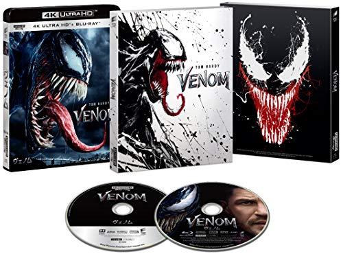 ヴェノム 4K ULTRA HD & ブルーレイセット(初回生産限定) [4K ULTRA HD + Blu-ray]