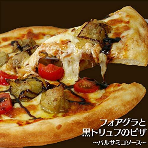 フォアグラと黒トリュフのピザ〜バルサミコソース〜