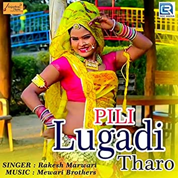 Pili Lugadi Tharo