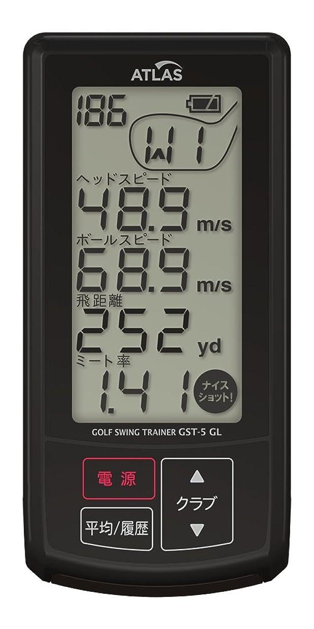 中庭実験室抜粋ユピテル ゴルフスイングトレーナー GST-5 GL