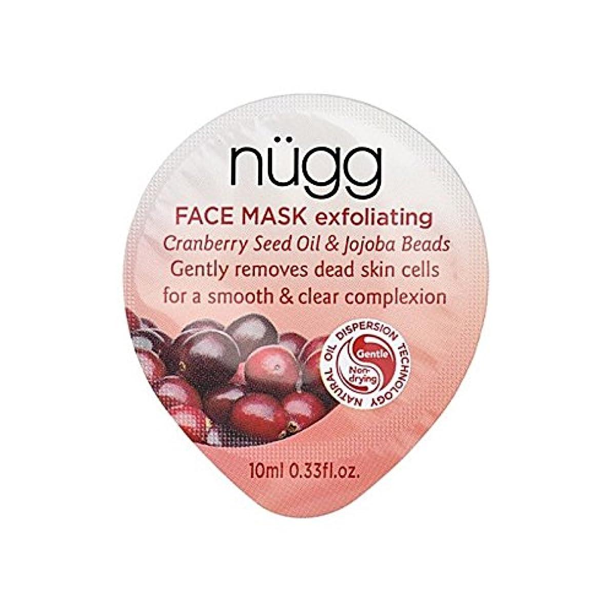 期待する抑制する十一フェイスマスクを剥離 x2 - Nugg Exfoliating Face Mask (Pack of 2) [並行輸入品]