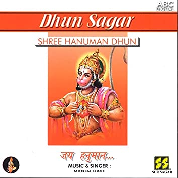 Shree Hanuman Dhun
