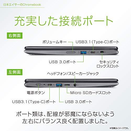 51cxA5UWKpL-日本Acerがスタイラスペン付の「Chromebook Spin 511 R752TN-G2」も文教向けに発表。GIGAスクール構想対応