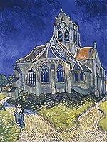 ゴッホの油絵アートプリントポスター The Church in Auvers-sur-Oise, View from the Chevet 1890 - フィンセント ファン ゴッホ 世界の名画 高級ポスター 60cmx90cm アートプリントキャン バス 写真