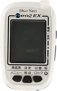 ショットナビ Shot Navi neo2 EX 距離計測器 ネオ2 EX