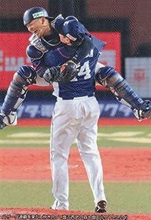 プロ野球チップス2020 第1弾 C-01 西武:森友哉と増田達至 (チェックリスト)...