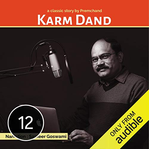 Karm Dand cover art