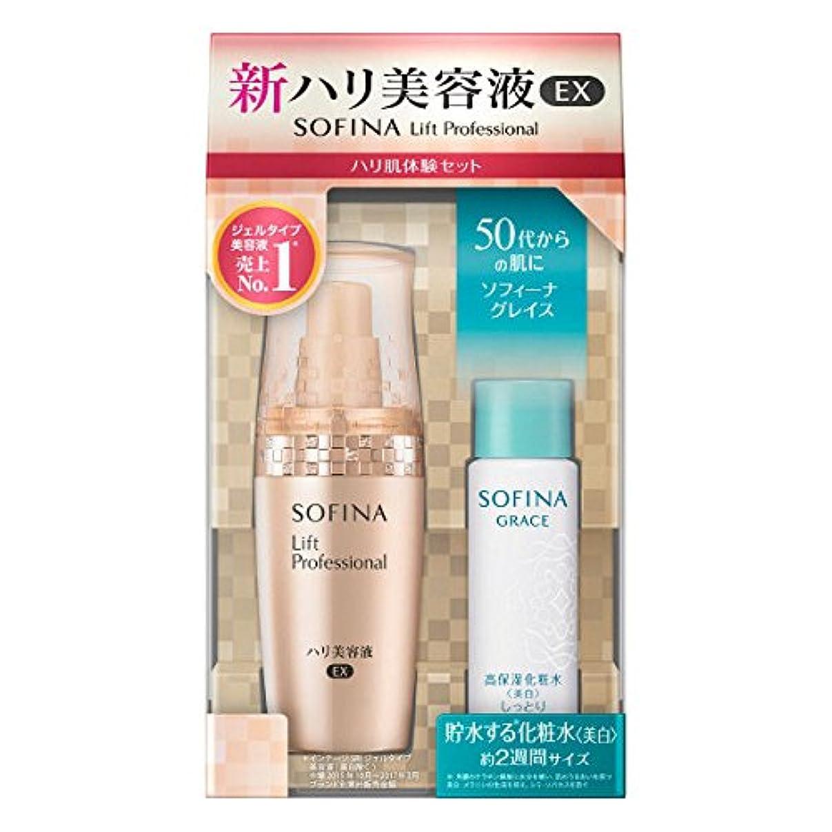 彼らはさわやか両方SOFINA(ソフィーナ) リフトプロフェッショナル ハリ美容液 40g + ソフィーナグレイス高保湿化粧水 30mL 付き
