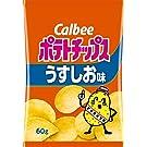 カルビー ポテトチップス うすしお味 60g×12袋