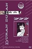 : Duran Duran - Rio (Classic Albums) (DVD (Standard Version))