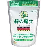 緑の魔女 食器洗い機専用洗剤 詰め替え用 800g 【6個セット】