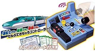 タカラトミー(TAKARA TOMY) プラレール 乗車確認! 出発進行! まるごと鉄道体験! E5系 はやぶさコントロールセット W290×H200×D120mm