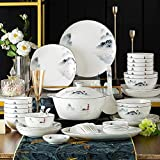 60-piece Dinnerware Set, Antiquity Chinese Style Porcelain Set, Dinner Dishes Set, Plates/ Bowls/ Spoons and Soup Pot, Service for 12