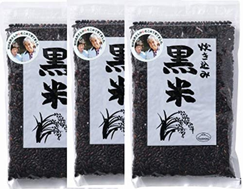 無添加 炊き込み黒米(国内産) 300g×3袋