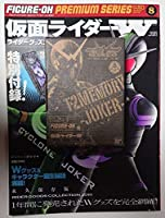 仮面ライダーW フィギュア王限定 T2 ジョーカーメモリ