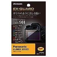 HAKUBA デジタルカメラ液晶保護フィルム EX-GUARD 高硬度9H Panasonic LUMIX G100 専用 EXGF-PAG100