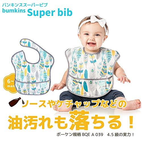 Bumkins 油が落ちるスタイ 日本正規品 スーパービブ Feathers ホワイト S-104