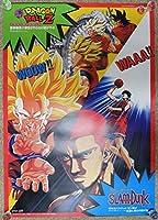 ドラゴンボールZ 龍拳爆発悟空がやらねば誰がやる・SLAM DUNK スラムダンク漫画祭りポスター B2 サイズ