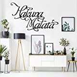 DEKADRON Metal Wall Art, Hakuna Matata Sign, Metal Wall Decor, Home Office Decoration, Interior Decoration, Metal Wall Hangings