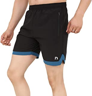 NEVER LOSE Men's Cycling Shorts