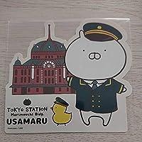 うさまる 東京駅丸の内駅舎 ダイカットステッカー うさまる東京駅 ステッカー