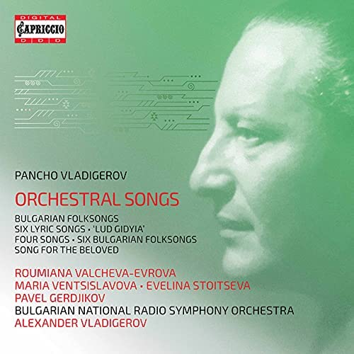Bulgarian National Radio Symphony Orchestra & Alexander Vladigerov