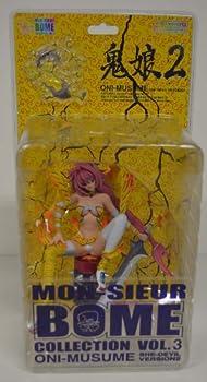 Anime Mon-Sieur Bome Collection Vol 3 Oni-Musume She-Devil Version 2 by Kaiyodo