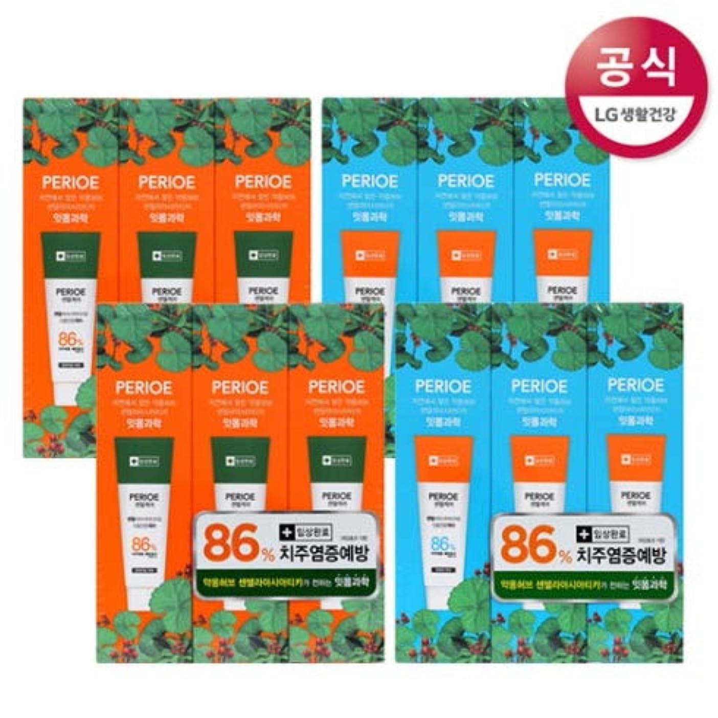ファン望まない行[LG HnB] Perio centel care toothpaste/ペリオセンテルケア歯磨き粉 100gx12個(海外直送品)