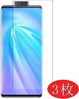 3枚 VacFun vivo NEX 3S 用 対応 自己修復 日本製素材 4H フィルム 保護フィルム 気泡無し 0.14mm 液晶保護 フィルム プロテクター 保護 フィルム(非 ガラスフィルム 強化ガラス ガラス )適用 専用 ニュー
