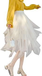 Carolilly Gonna in Tulle Irregolare da Donna Gonna Lunga a Vita Alta Elastica Gonna a Pieghe Donna Balletto Principessa El...