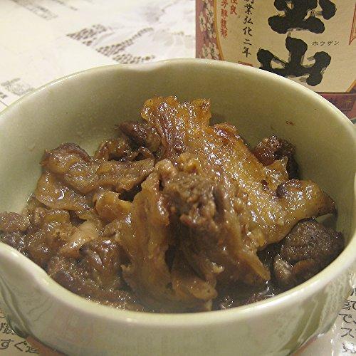 """肉料理『うし源』特製""""すじの炊いたん""""牛すじ煮込み 150g×3パック!"""