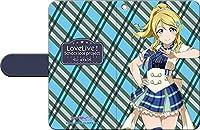 ラブライブ!School idol project 手帳型スマートフォンケース 絢瀬絵里 スクスタ