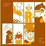 【Amazon.co.jp限定】ドラマCD PROJECT DOTT END OF STORY ~みんなで紡いだストーリー~
