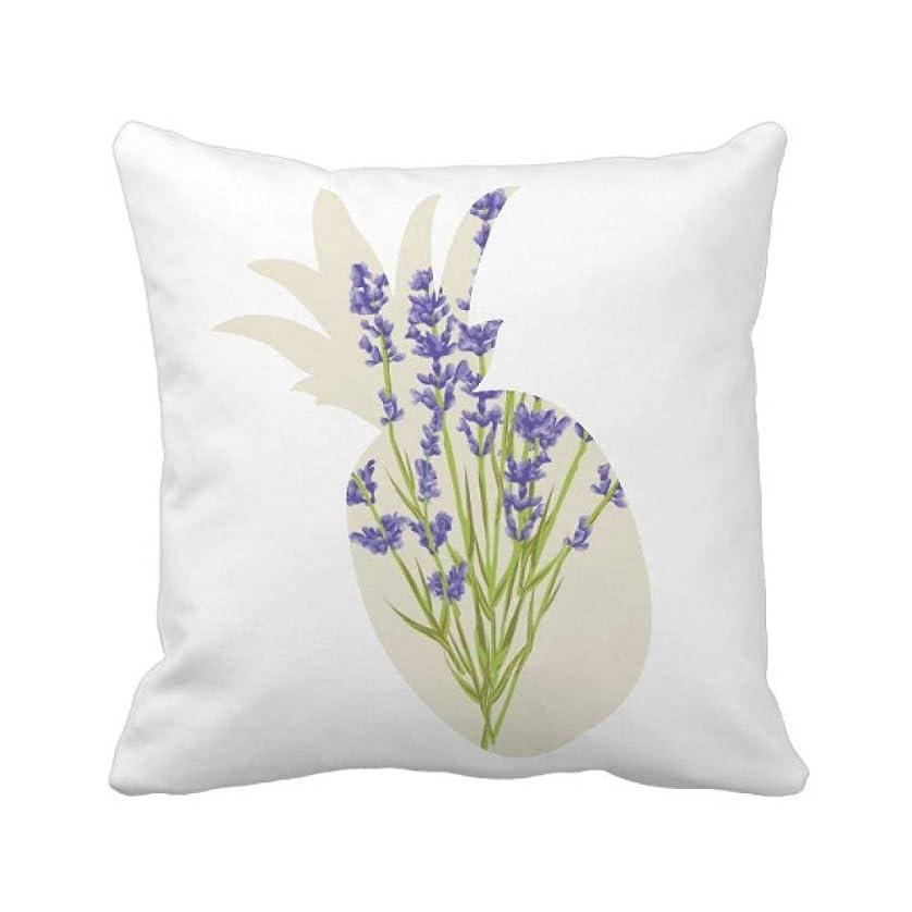 溶かす重要な役割を果たす、中心的な手段となる失望植物の花の絵のラベンダー パイナップル枕カバー正方形を投げる 50cm x 50cm