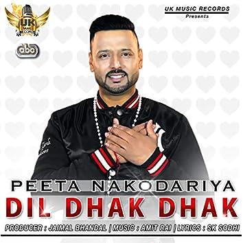 Dil Dhak Dhak