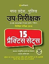 15 Practice Madhya Pradesh Police UP Nirikshak Sub Inspector 2018