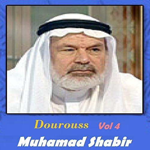 Muhamad Shabir
