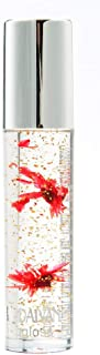 口紅Hostelm ビューティーリップ くちべに メイクアップ 化粧品クリスタル 可愛い フラワー入り 透明感 柔らかくて発色 ゼリーリップ マジック 色が変化する リップグロス 保湿機能 ルージュ 光沢感友達 母親 彼女 プレゼント