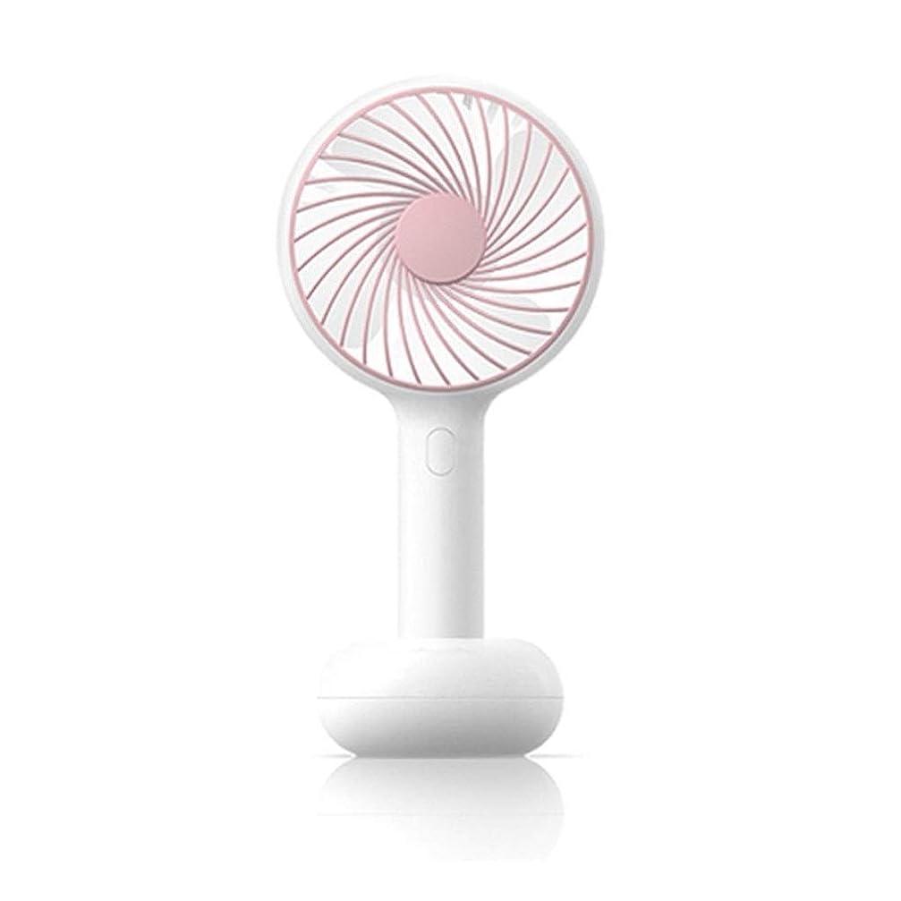ぬれたコメント棚ハンドヘルドファンミニポータブルファン小型デスクトップUSB充電ファン3ギア風速 携帯扇風機 (Color : Pink)