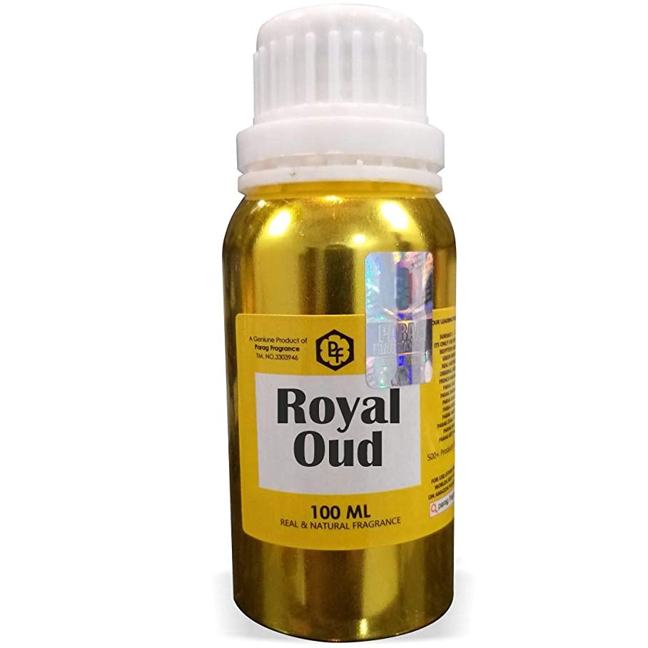 絶望サイトラインリビングルームParagフレグランスロイヤルウードアター100ミリリットル(男性用アルコールフリーアター)香油  香り  ITRA