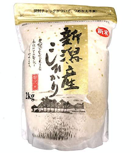 Luxury Koshihikari (コシヒカリ) Short Grain White Rice (New Corp), Grown in Popular Rice Region Niigata Prefecture, Japan | 新潟県産コシヒカリ, 贅沢米 - 4.4 Pound