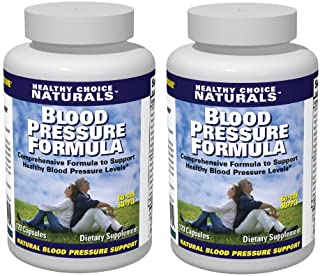 Blood Pressure Support / All Natural Blood Pressure Supplement (2 bottles/240 Capsules/120 Day Supply)
