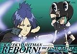 家庭教師ヒットマンREBORN! 未来決戦編【Final.2】[PCBX-51348][DVD]