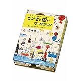 コクヨ KE-WC2 WORK×CREATEシリーズ つづきの国のワークブック