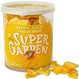Supergarden mango liofilizado - Snack saludable - Producto 100% puro y natural - Apto para veganos - Sin azúcares, aditivos artificiales ni conservantes añadidos - Sin gluten - No OMG