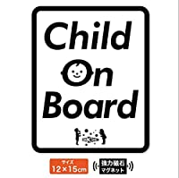 Child on board 車用マグネットステッカー 【MARKSHOP】 (RED)