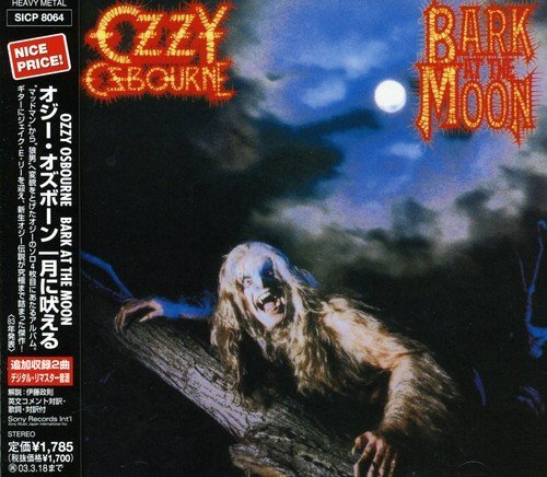 Back at the Moon by Ozzy Osbourne (2008-01-13)