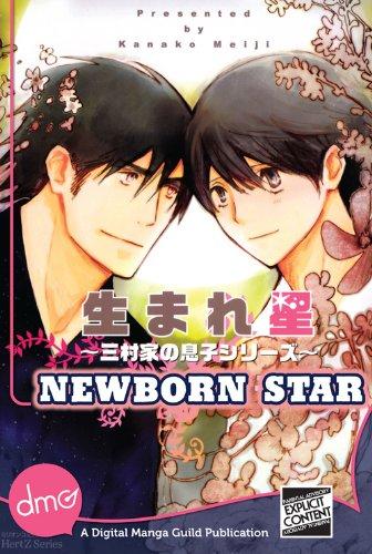 Newborn Star (Yaoi Manga) (English Edition)