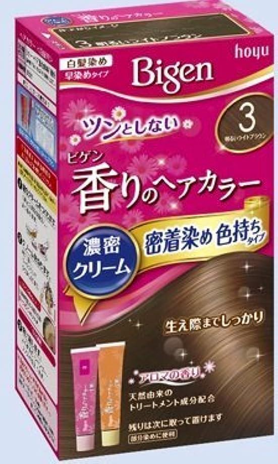 甘くするおいしいファームビゲン 香りのヘアカラー クリーム 3 明るいライトブラウン × 5個セット