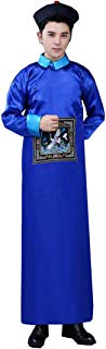 Ez-sofei Men's Ancient Chinese Traditional Hanfu Robe Halloween Corpse Cosplay Costume
